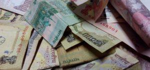 indische rupees