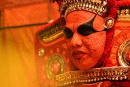 festival theyyam