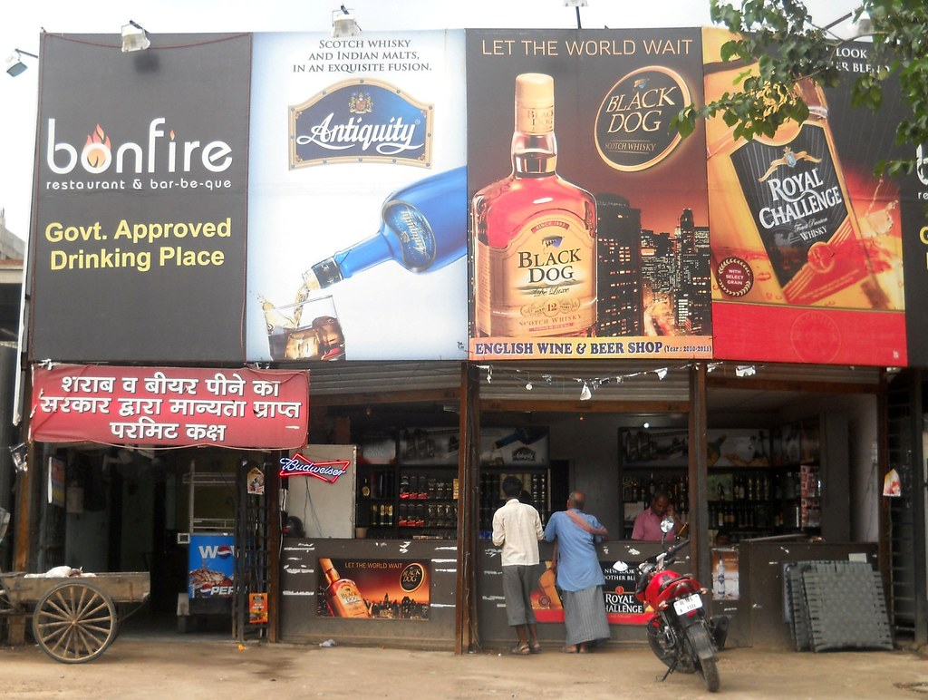 Alcohol shops in India