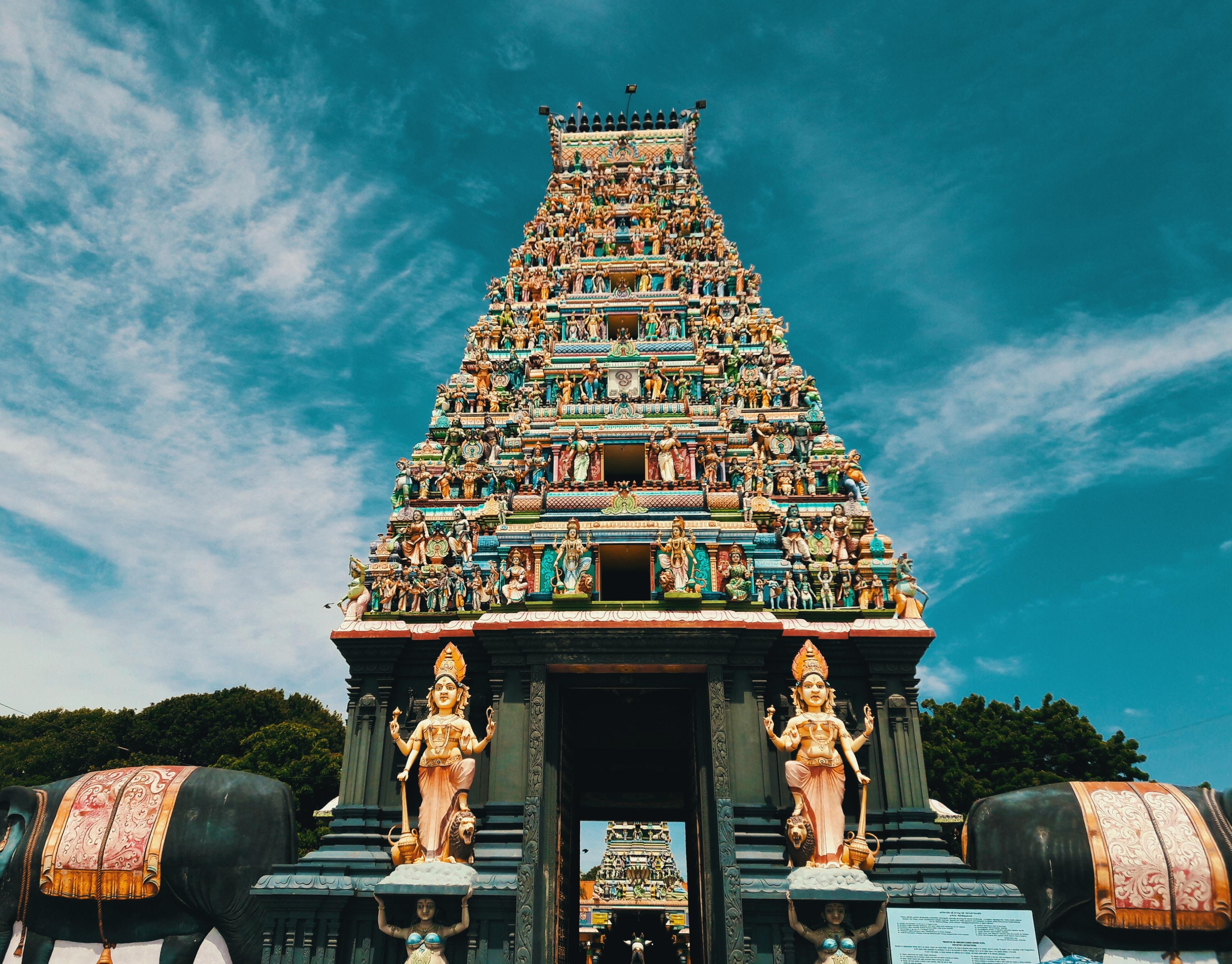 Madurai Indien Urlaub